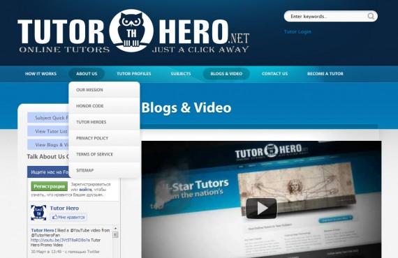 tutor hero screenshot 2