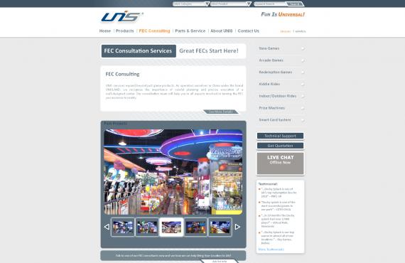 unis games website graphic design screenshot 2