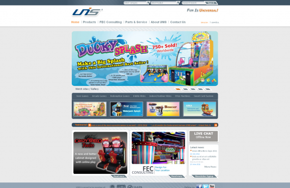 unis games website graphic design screenshot 3