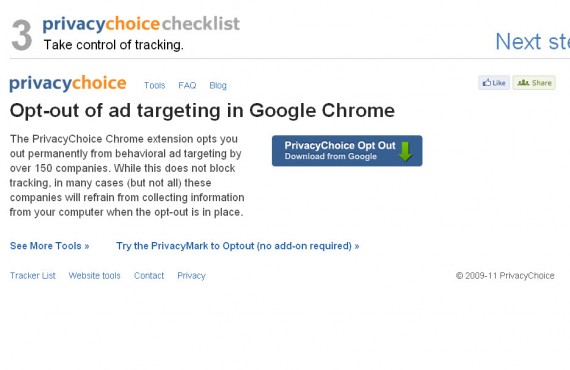 privacy choice screenshot 2