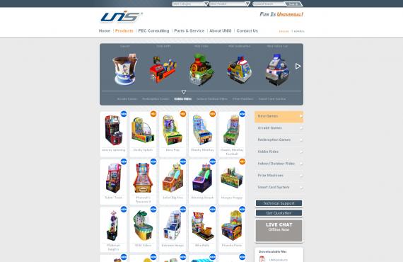 unis games website graphic design screenshot 4