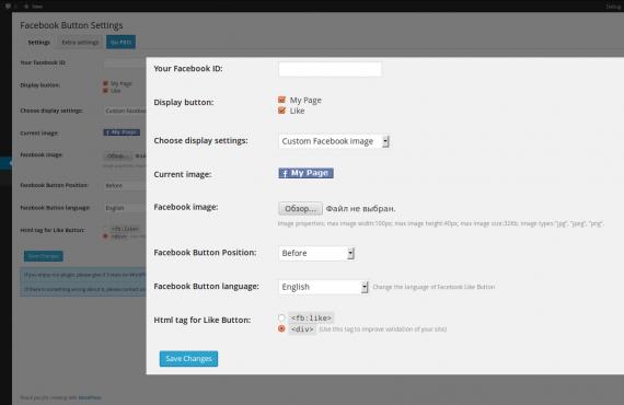 wordpress facebook like button plugin screenshot 3