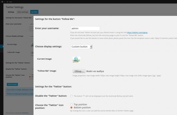 wordpress twitter plugin screenshot 5