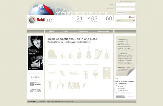 bakitone website screenshot 1