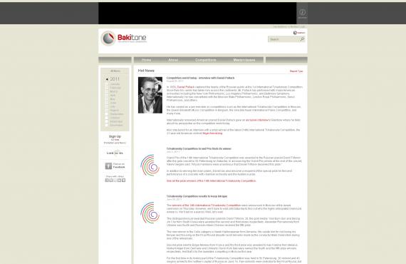 bakitone website screenshot 7