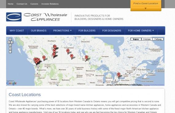 coast appliances. psd to wordpress development screenshot 2