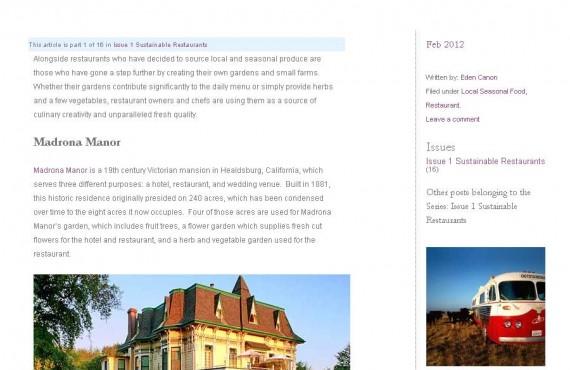 wordpress customization screenshot 1