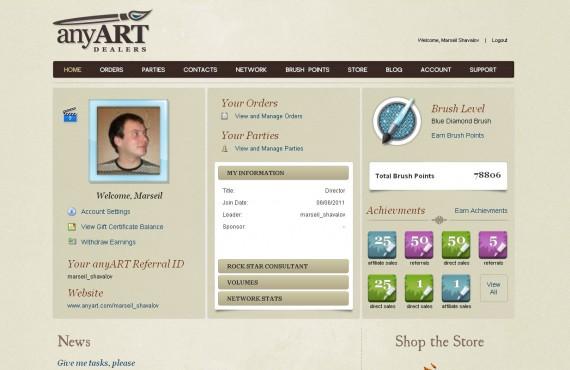 anyart screenshot 6