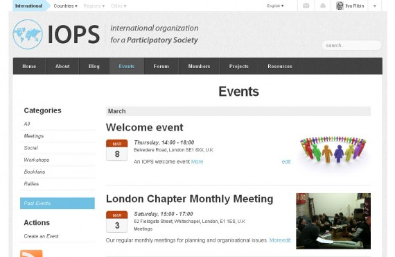 iops screenshot 3