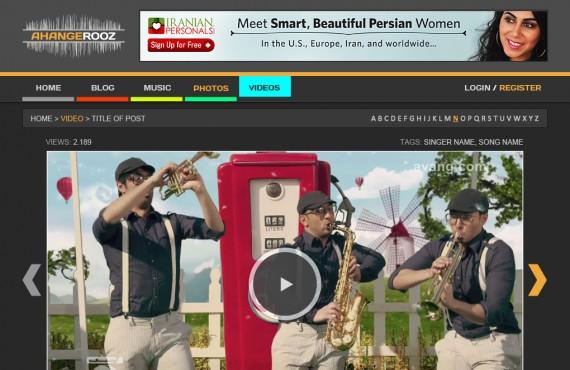 graphic design for ahangerooz website screenshot 5