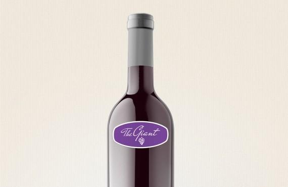 premium wine labels creation screenshot 7