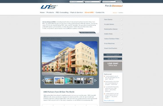 unis games website development from scratch screenshot 1