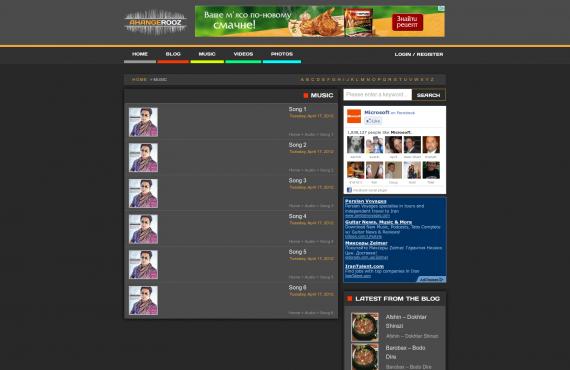 development of ahangerooz website screenshot 3