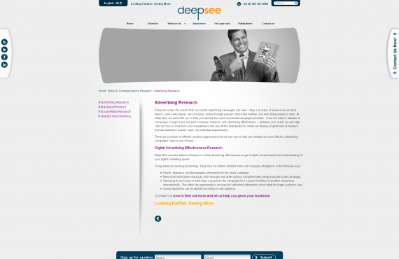 development of wordpress theme from scratch according to the given psd file screenshot 3