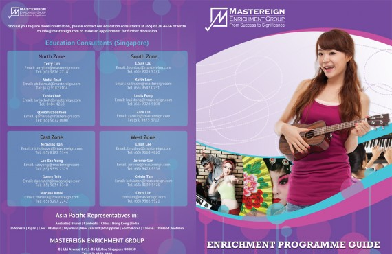 re-design of mastereign brochure cover screenshot 1