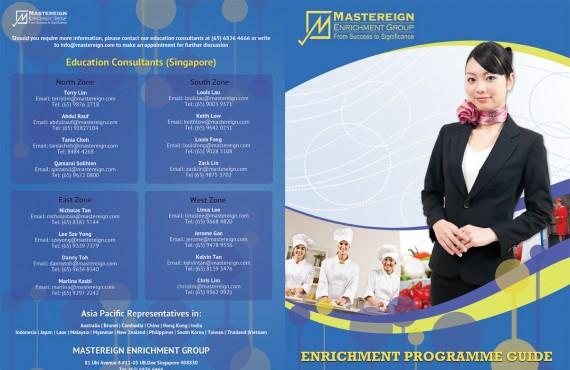 re-design of mastereign brochure cover screenshot 2