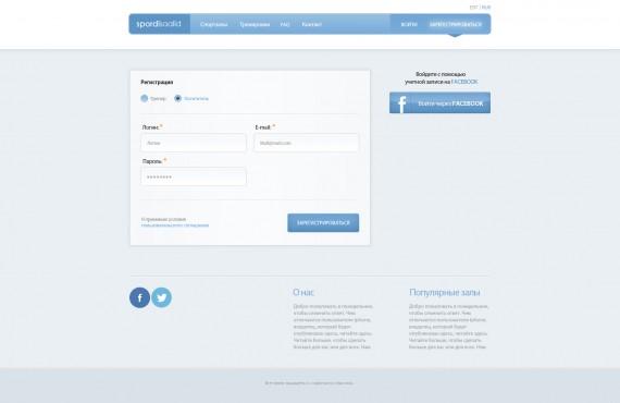 sport clubs database website creation screenshot 4