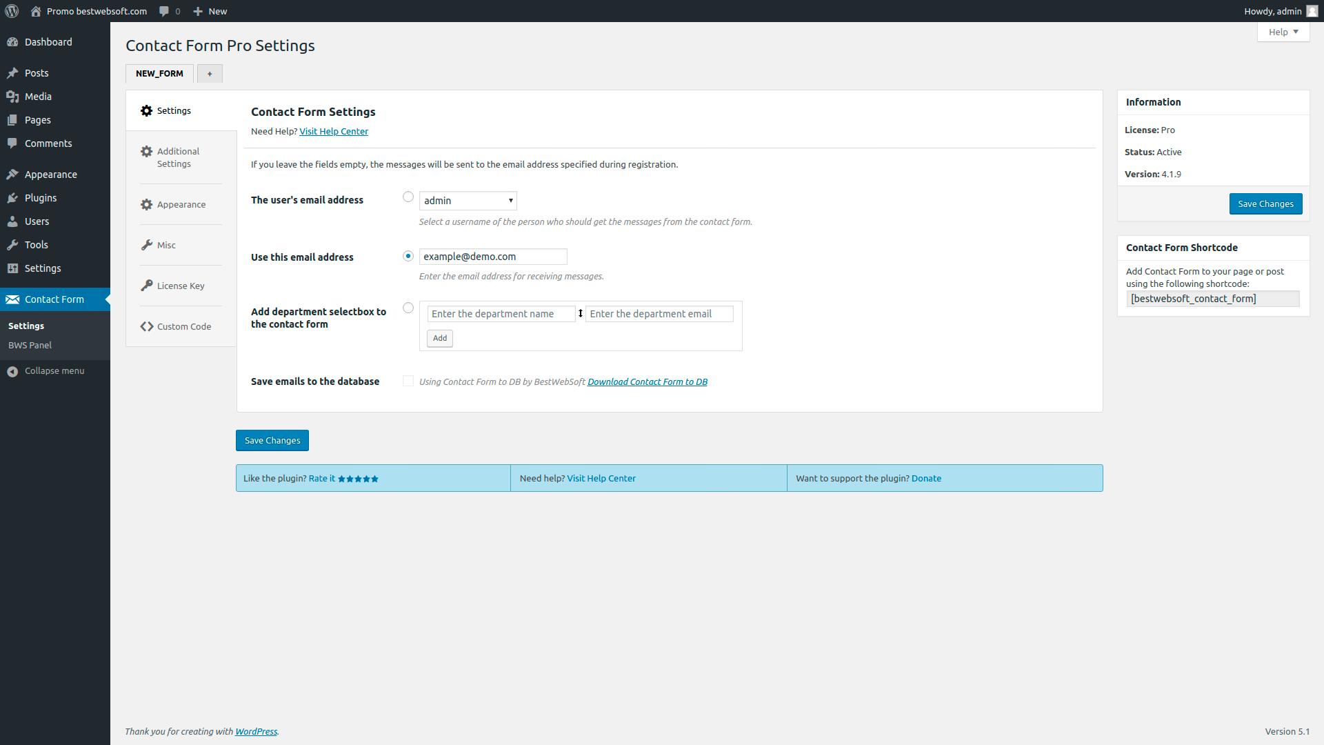 contact form screenshot 4