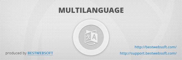 multilanguage-plugin